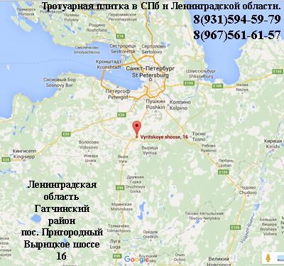 Тротуарная плитка в СПб и Ленинградской области.