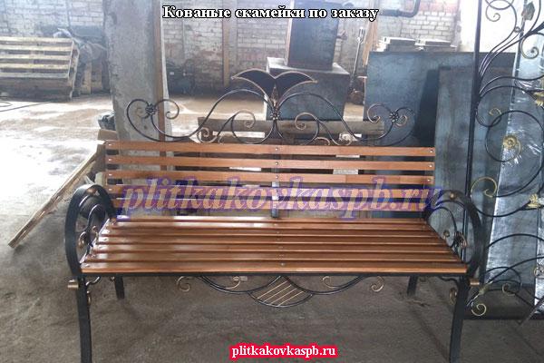 Пример кованой скамейки на заказ нашего производства в СПб