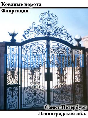 Кованые ворота Флоренция