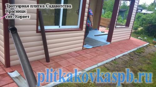 Тротуарная плитка Квадрат. Пример укладки - Садоводство Красницы снт. Корвет.