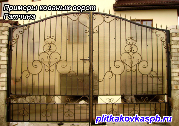Примеры кованых ворот Гатчина
