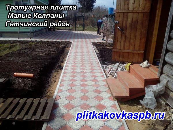 Пример укладки тротуарной плитки Клевер Краковский в деревне Малые Колпаны.