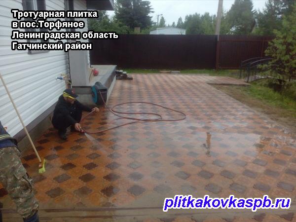 Укладка тротуарной плитки Клевер Краковский в Торфяное