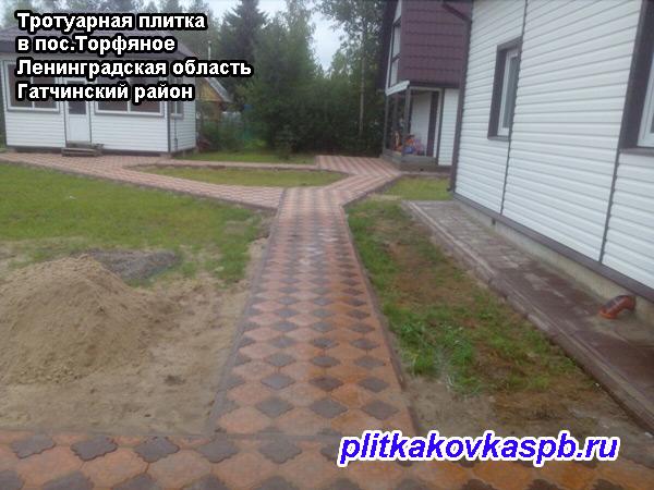 Тротуарная плитка в пос.Торфяное, Ленинградская область, Гатчинский район