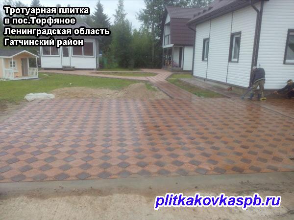 Пример укладки тротуарной плитки Клевер Краковский в Торфяное