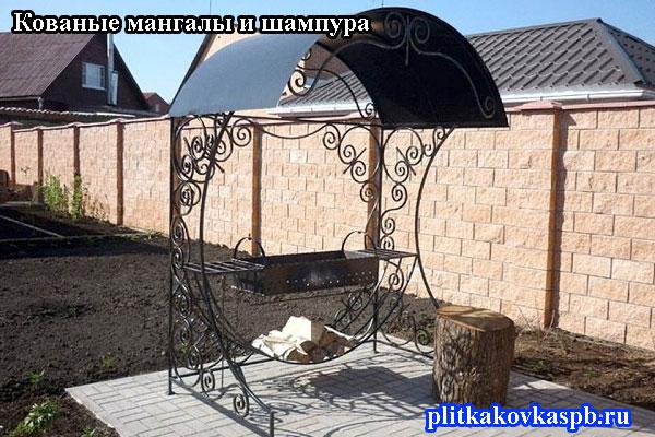 Примеры кованых мангалов с крышей (или с козырьками)