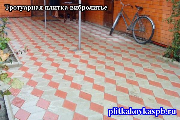 Тротуарная плитка, брусчатка изготовленная методом вибролитья