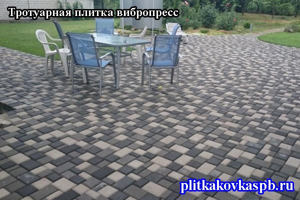 Тротуарная плитка вибропресс в СПб и Ленинградской области