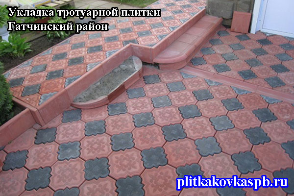 Укладка тротуарной плиткиГатчинский район.