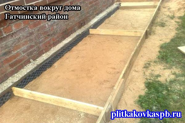 Отмостка вокруг дома в СПб и Ленинградской области.