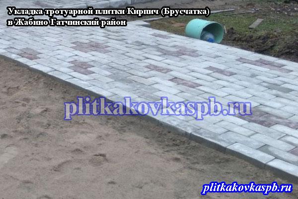 Укладка тротуарной плитки Кирпич (Брусчатка) в Жабино
