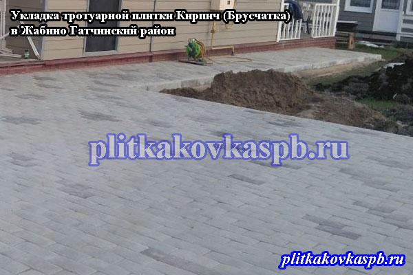 Примеры укладки тротуарной плитки Кирпич (Брусчатка) в Жабино