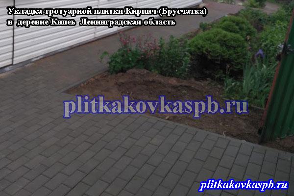 Отмостка вокруг дома в деревне Кипень Ленинградской области