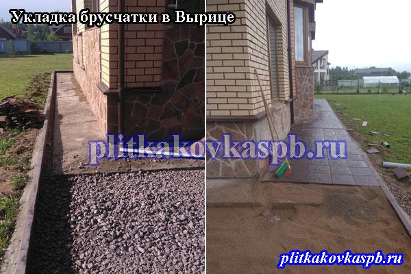 Отмостка вокруг дома: до и после мощения тротуарной плиткой(Вырица Гатчинский район Ленинградская область)