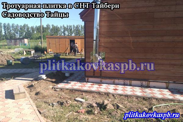 Тротуарная плитка в СНТ Тайбери Ленинградская область