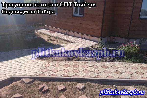 Тротуарная плитка в СНТ Тайбери: примеры, фото