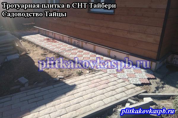 Отмостка вокруг дома (СНТ Тайбери Ленинградская область)
