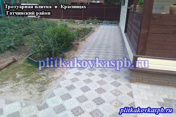 Тротуарная плитка в Красницах Гатчинский район Ленинградская область