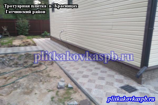Отмостка вокруг дома на даче в деревне Красницы (Гатчинский район Ленинградская область)