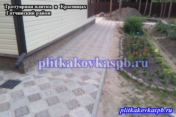 Пример укладки тротуарной плитки Клевер Краковский на дачев деревне Красницы Гатчинского района Ленинградской области