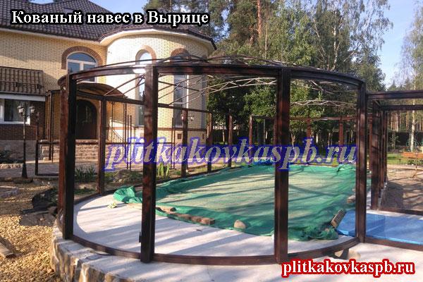 Кованый навес на даче над бассейном: подготовка каркаса (Вырица, Ленинградская область)