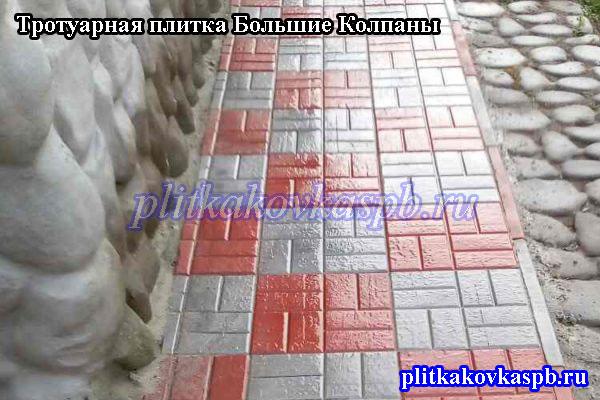 Укладка тротуарной плитки 8 кирпичей на отмостке дома