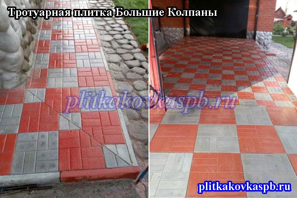 Пример укладки плитки 8 и 12 кирпичей на дачном участке