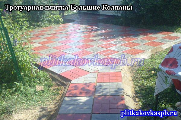 Пример укладки тротуарной плитки восемь кирпичей