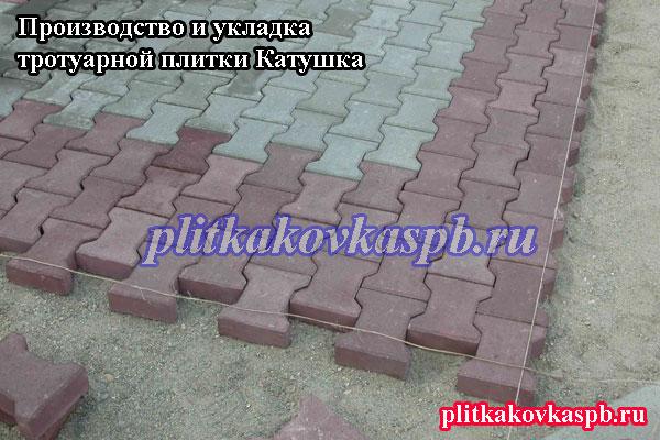 Тротуарная плитка в Ломоносовском районе