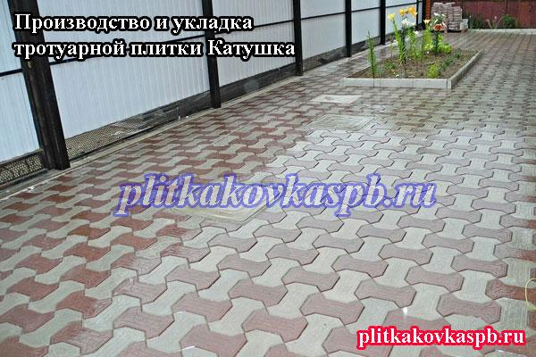 Укладка тротуарной плитки Катушка на даче (Ломоносовский район, Ленинградская область)