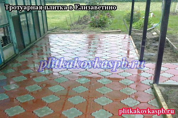 Тротуарная плитка в Елизаветино (Гатчинский район, Ленинградская область)