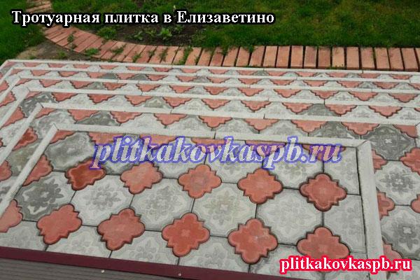 Облицовка ступеней на даче тротуарной плиткой Клевер Краковский