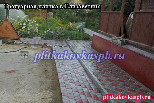 Укладка плиткой Клевер Краковский отмостки вокруг дома