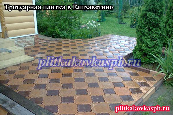 Укладка тротуарной плиткой Клевер Краковский двух цветов (жёлтый и коричневый)
