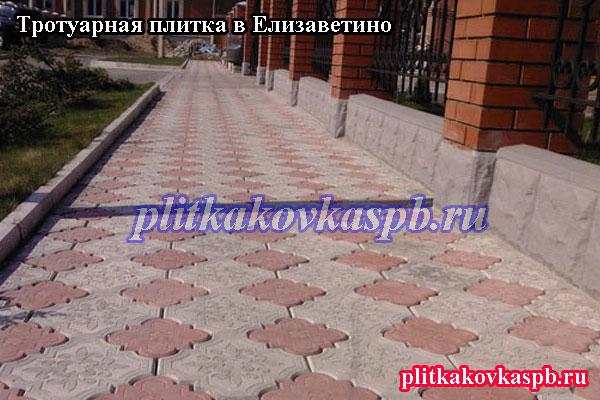 Пример мощения тротуара в городских условиях краковским клевером