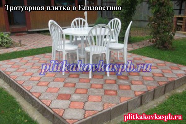 Мощение тротуарной плиткой Клевер краковский зоны барбекю на даче в посёлке Елизаветино