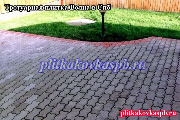 Пример укладки тротуарной плитки Волна на даче в Ленинградской области