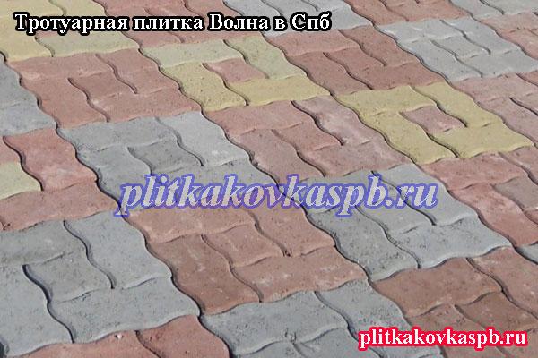 Укладка плитки Волна разных оттенков
