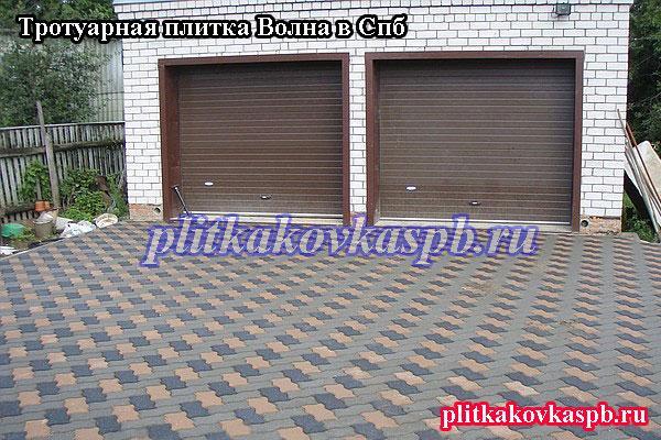 Укладка плитки Волна трёх цветов по схеме Ёлочка (СПБ)
