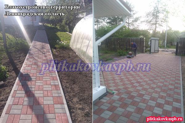Пример укладки тротуарной плитки в Ленинградской области: