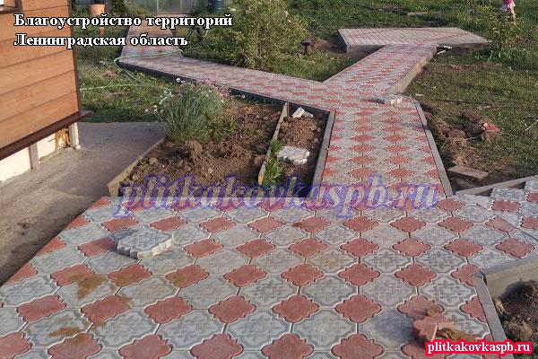 Укладка тротуарной плитки Клевер Краковский в Ленинградской области