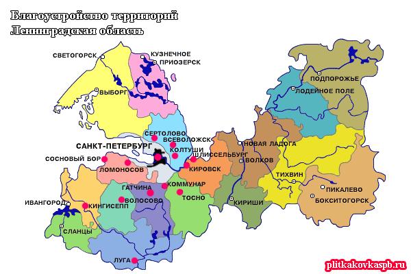 Благоустройство территорий Ленинградская область
