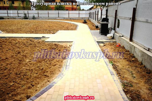 Тротуарная плитка Волосовский район