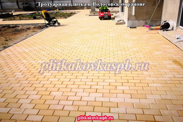 Производство и укладка тротуарной плитки в Волосовском районе Ленинградской области.