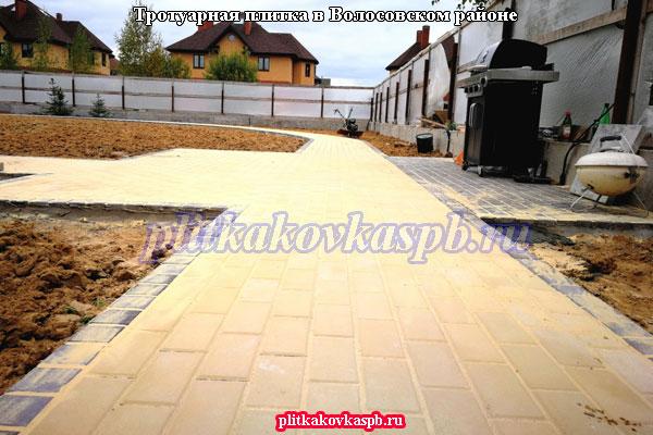 Примеры укладки тротуарной плитки: Волосовский район