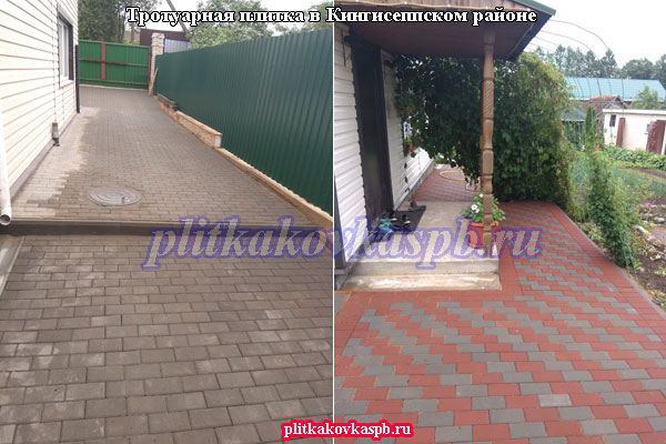 Производство и укладка всех видов тротуарной плитки, благоустройство придомовой территории и дачного участка в Кингисеппском районе Ленинградской области