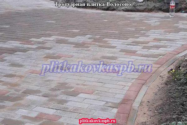 Пример укладка Брусчатки в городе Волосово