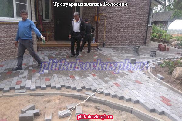 Тротуарная плитка в Волосово