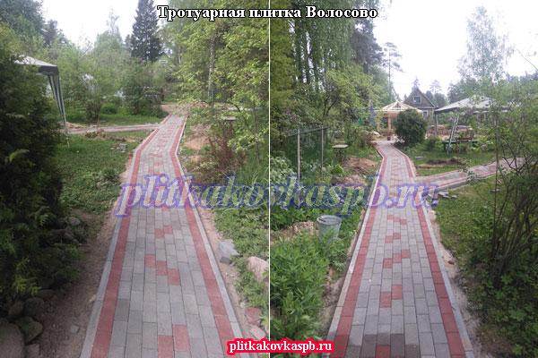 Укладка брусчатки на садовых дорожках