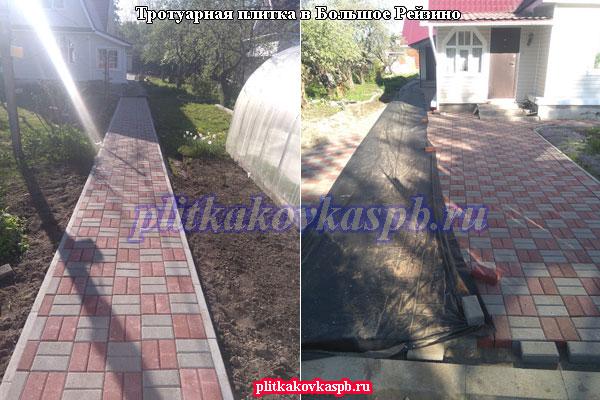 Производство и укладка тротуарной плитки брусчатка в в деревне (Гатчинский район, Ленинградская область)